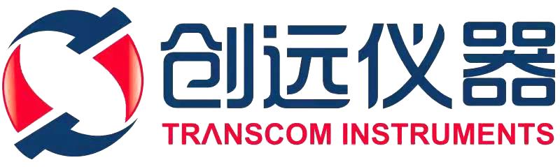 创远仪器(TRANSCOM)