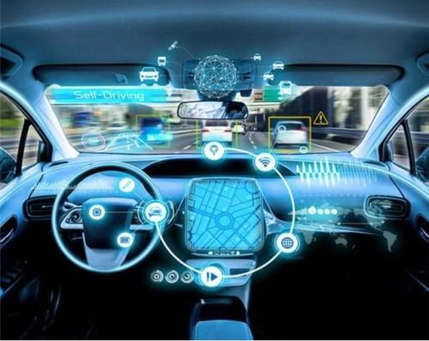 智能驾驶测试