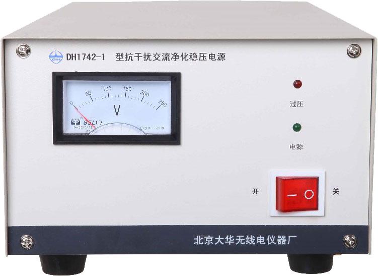 DAHUA DH1742系列 抗干扰交流净化稳压电源