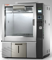 PR-1J 高低温(湿热)试验箱(J系列)
