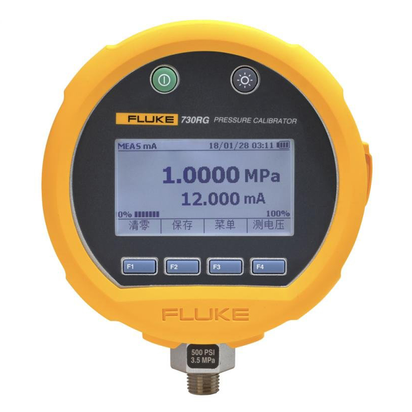 Fluke 730G 智能数字压力校验仪