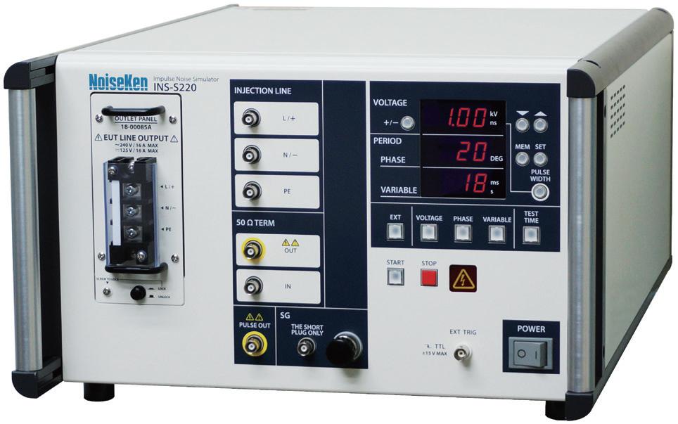 NoiseKen INS-S220 高频噪声模拟器