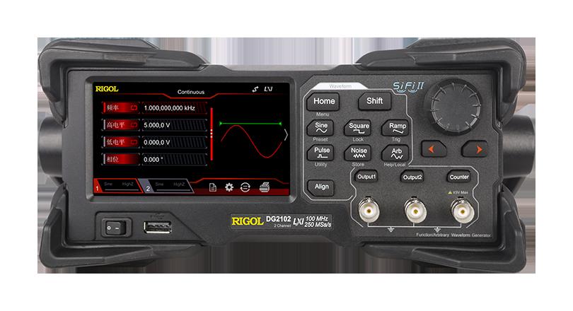 RIGOL DG2000系列 函数/任意波形发生器