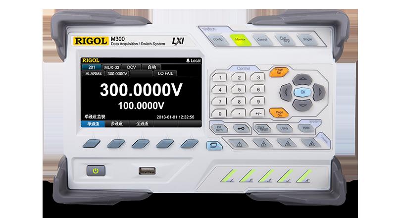 RIGOL M300系列 数据采集/开关系统