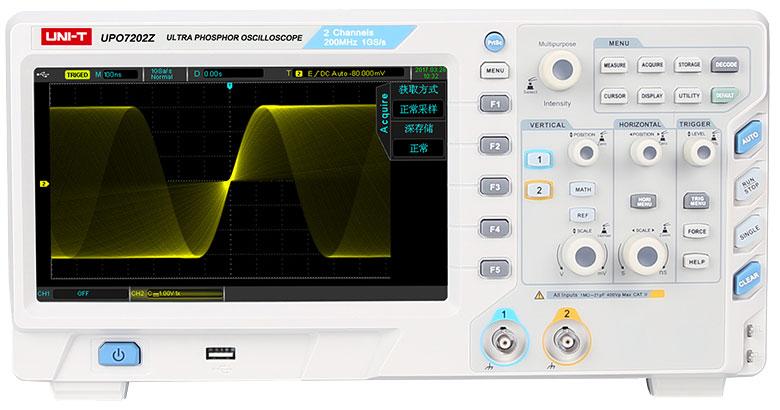 UNI-T UPO7000Z系列 数字荧光示波器