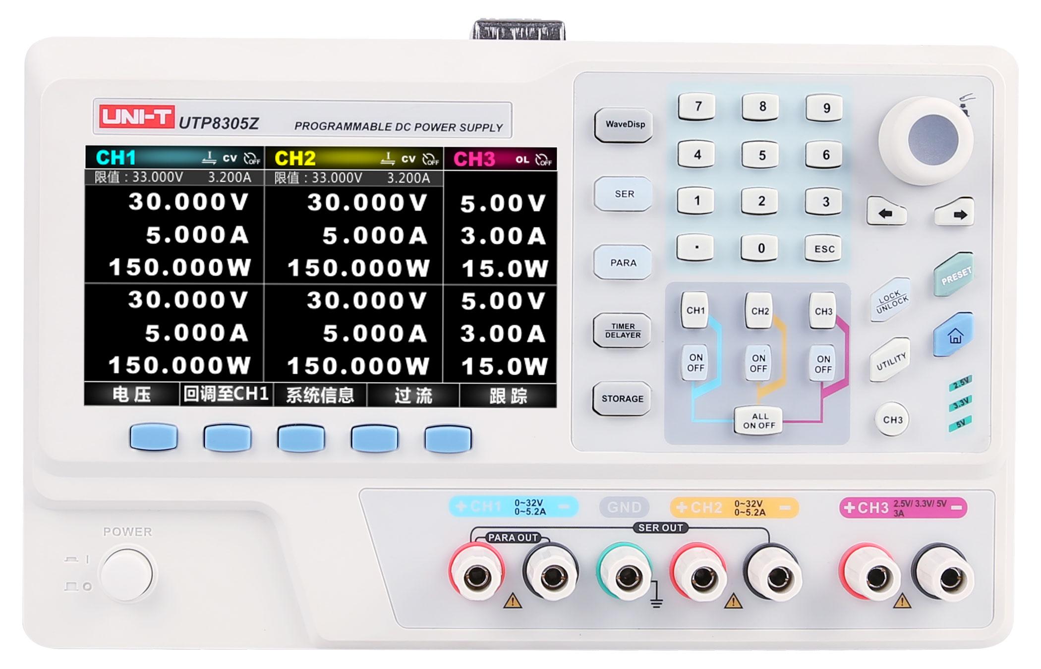 UNI-T UTP8305Z 可编程直流稳压电源