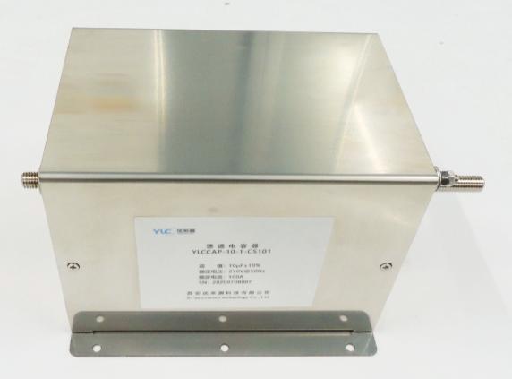 YLC YLCCAP10 EMC电容器