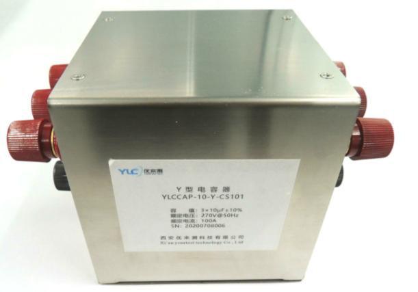 YLC YLCCAP20 EMC电容器
