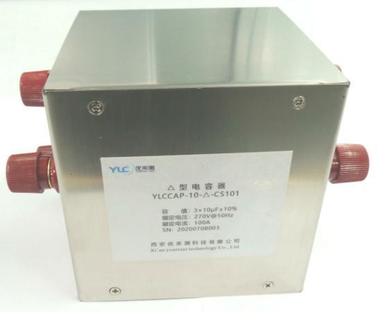 YLC YLCCAP30 EMC电容器