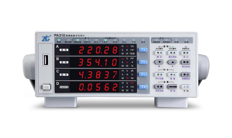 ZLG PA310/PA323 数字功率计