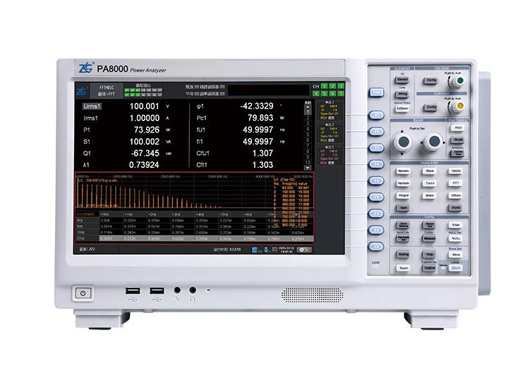 ZLG PA8000 功率分析仪