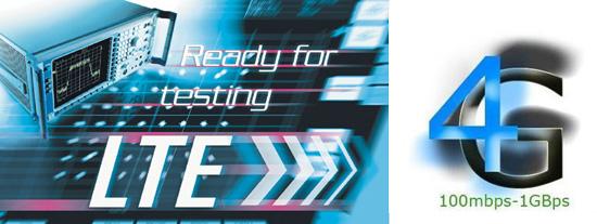 LTE终端、基站测试解决方案