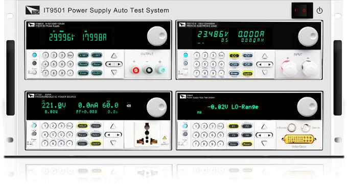 ITECH ITS9500 电源自动测试系统
